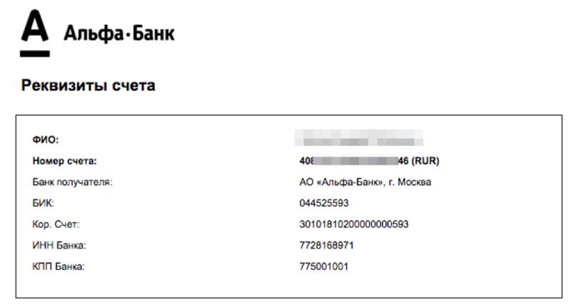 Вилдберрис не возвращает деньги на карту: отзывы о wildberries.ru - первый независимый сайт отзывов россии