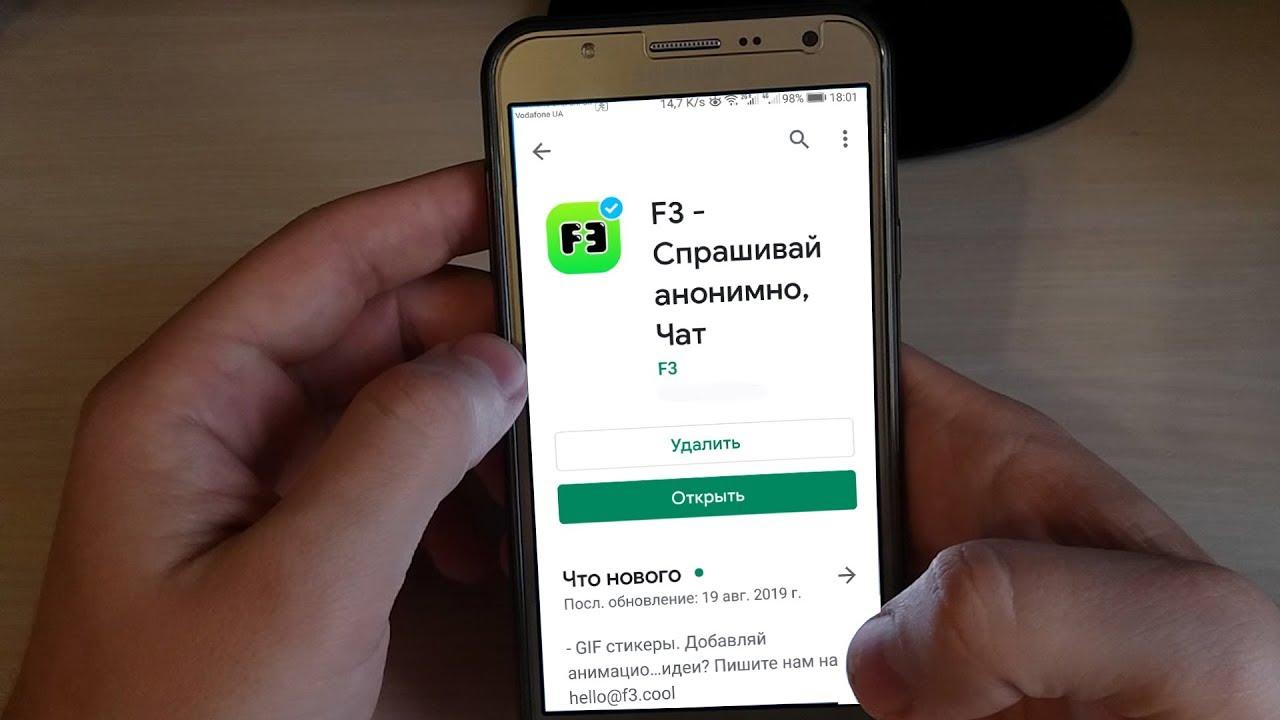 Как пользоваться f3 app в инстаграме и его возможности