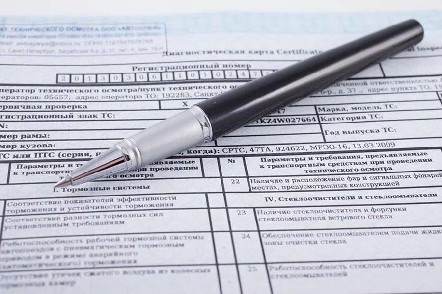 Когда нужна диагностическая карта для осаго: требуется ли при оформлении онлайн, обязательно ли пройти техосмотр для получения страховки, зачем дк для выдачи полиса?