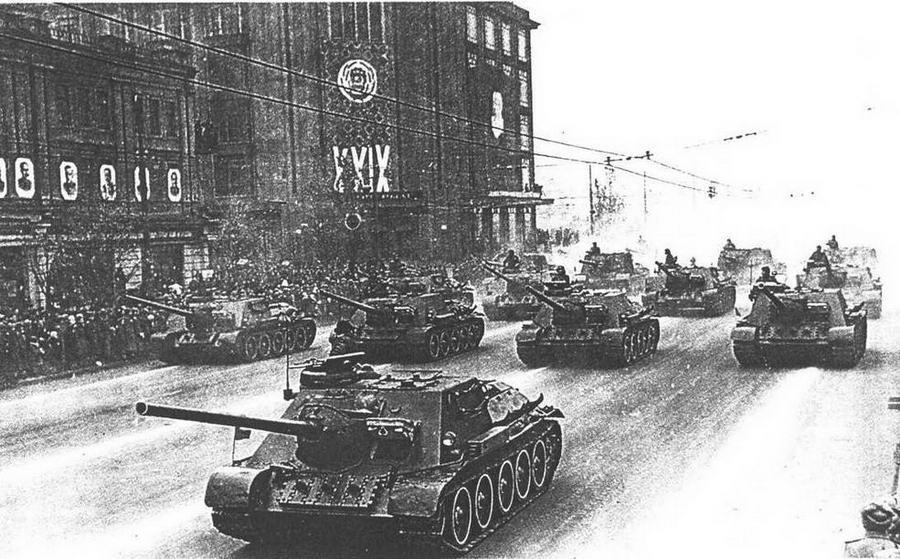 Сау второй мировой войны