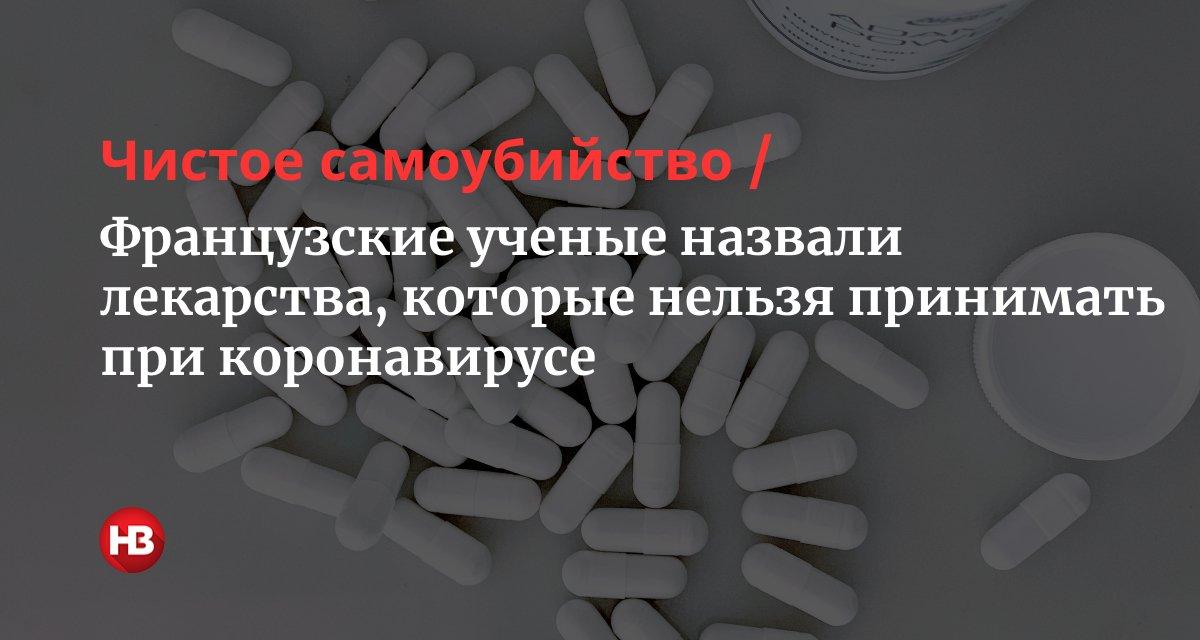 Иммуностимуляторы против короновируса: применение и профилактика, препараты | коронавирус в россии на сегодня онлайн: в мире по странам, в россии по городам