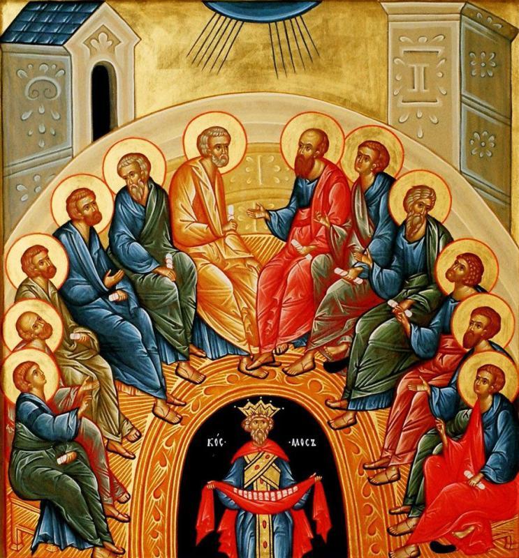 День святой троицы   троица. дата праздника, тропарь троицы...