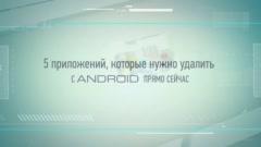 Samsung health: что это за программа, где скачать приложение, почему не считает шаги, как пользоваться, отключить, синхронизация