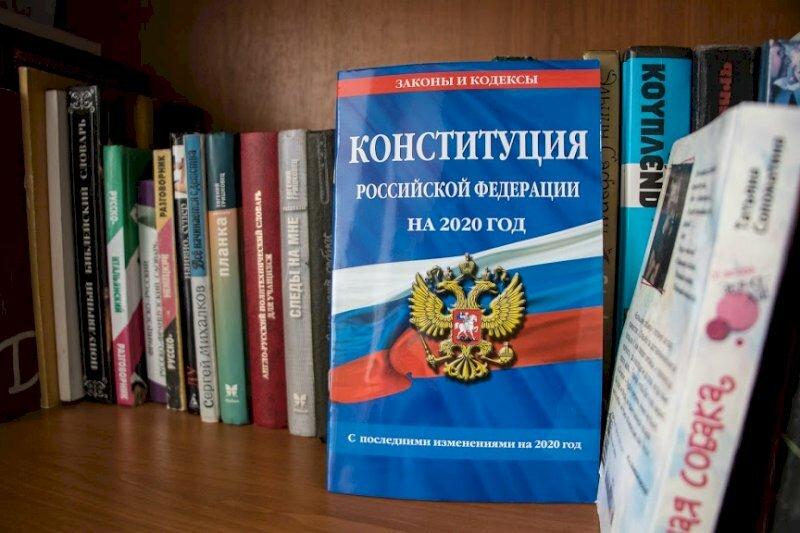 Эксперты: укрепление суверенитета рф в конституции отражает запросы российского общества