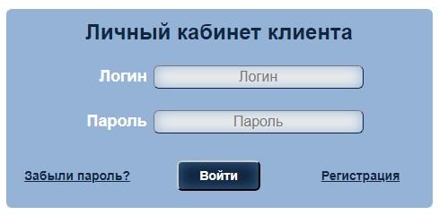 Тэк россии