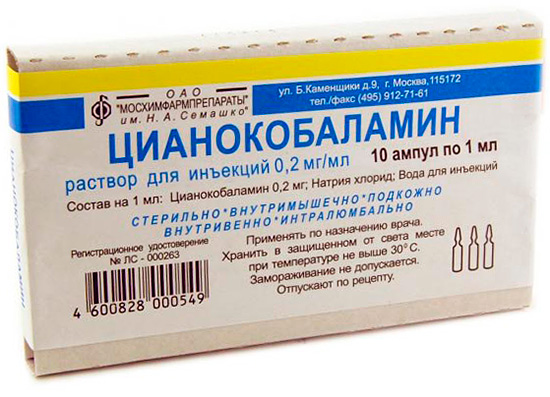 Пиридоксина гидрохлорид: как принимать витамин