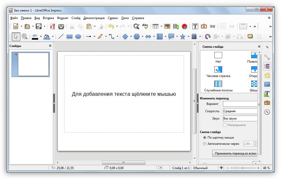 Что такое текстовый процессор? текстовой процессор microsoft word :: syl.ru