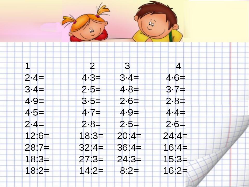 Деление (математика) — википедия с видео // wiki 2