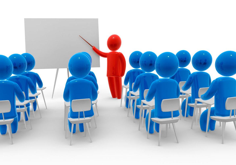 Что такое педагогика?