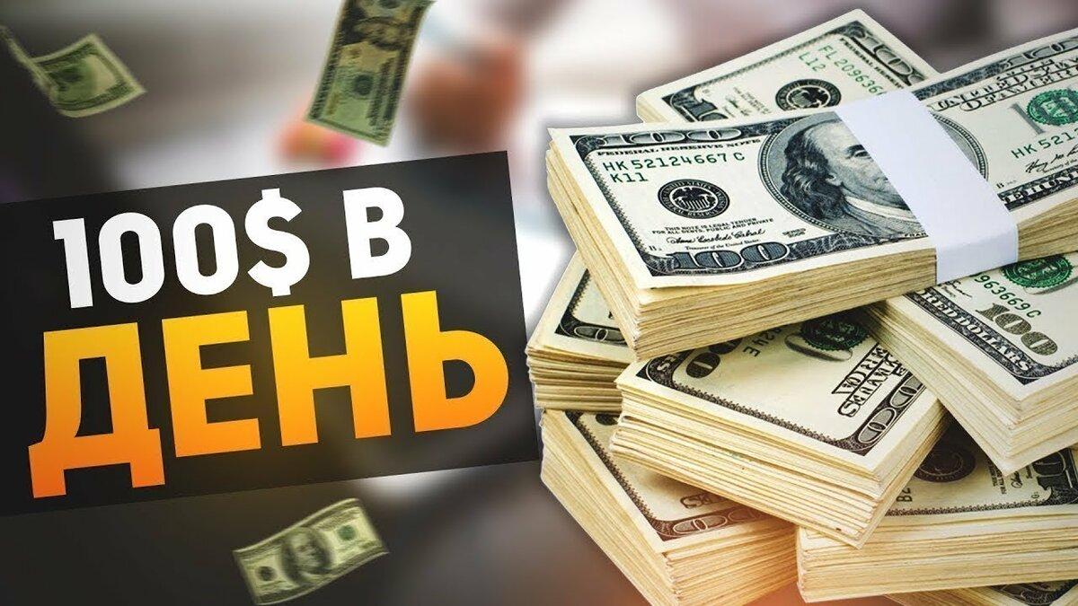 Что такое виртуальные деньги и биткоин