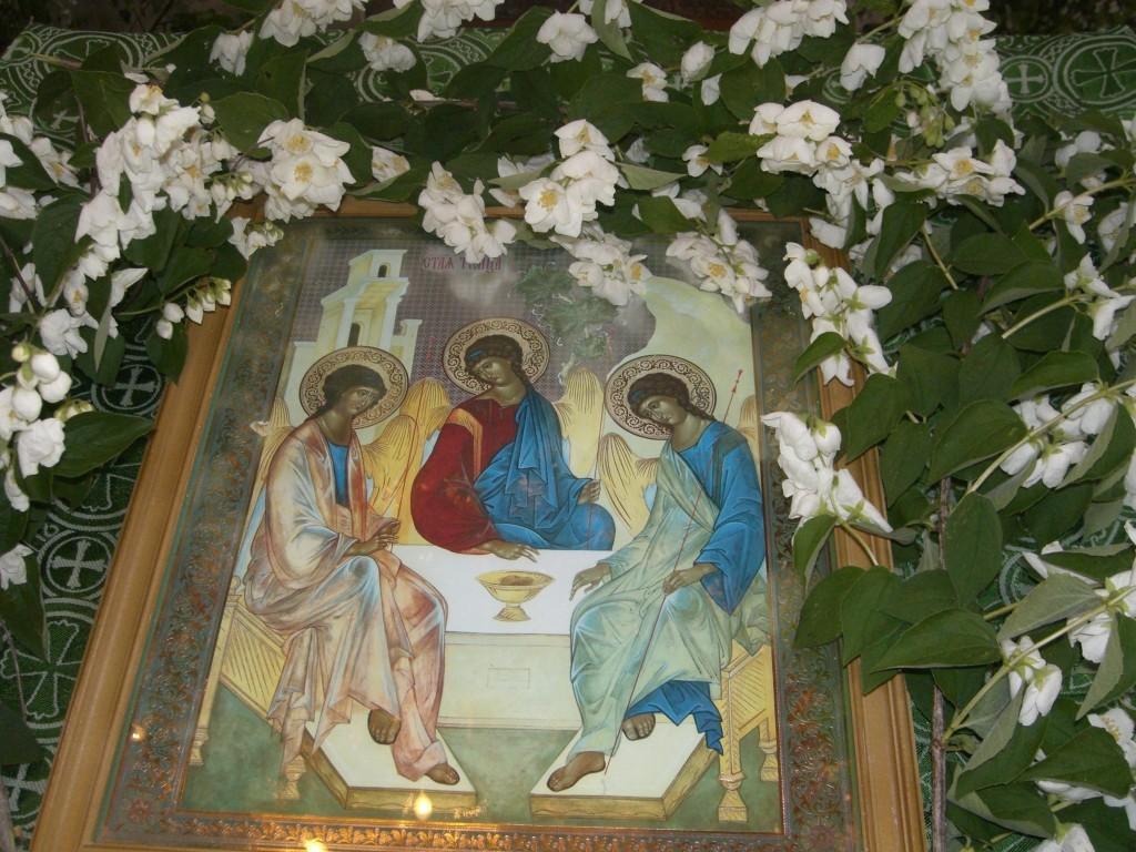 Троица праздник - что означает