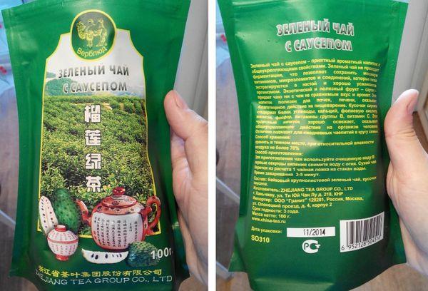 Чай саусеп: польза и вред, свойства, отзывы