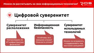 Суверенитет — википедия. что такое суверенитет