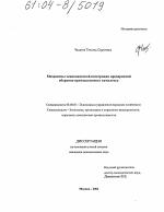 Как проходит диверсификация опк в россии -  экономика и бизнес - тасс