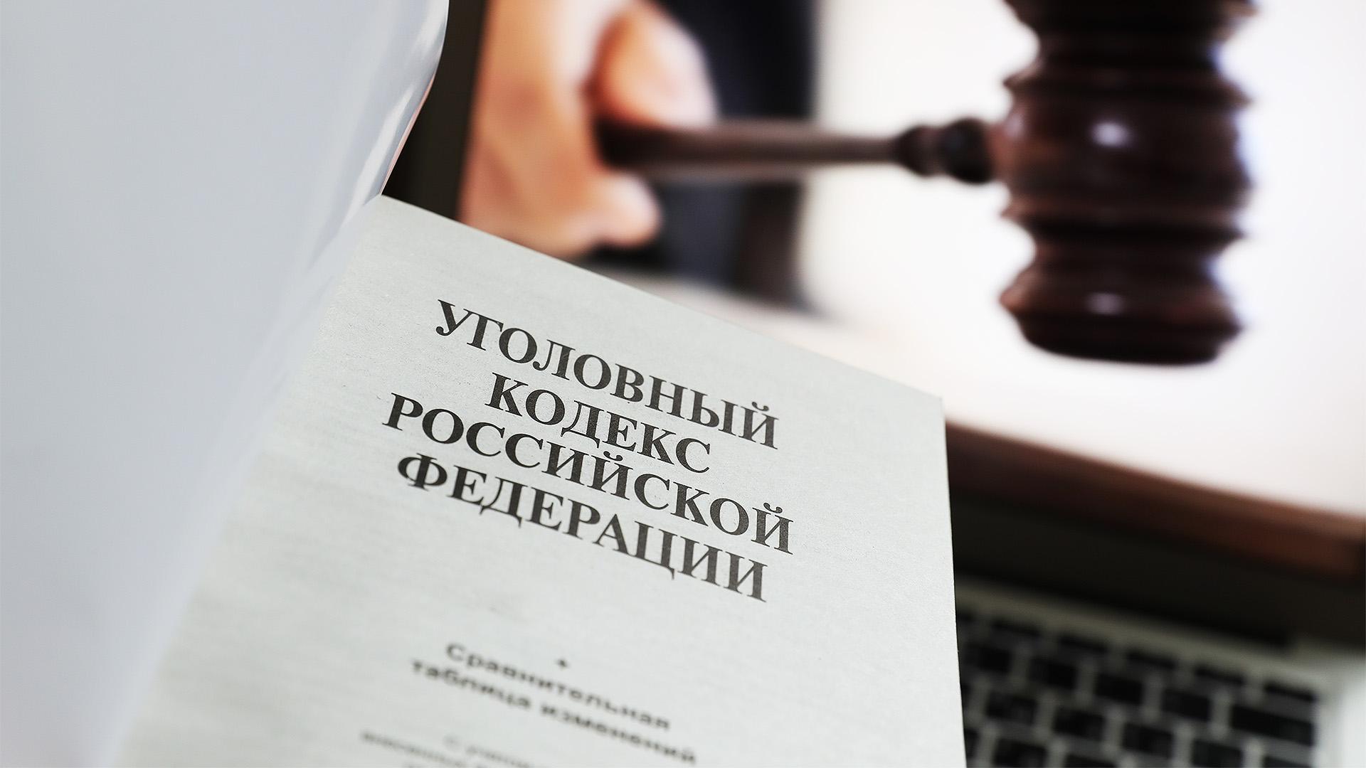 Уголовная ответственность – смягчающие и исключающие обстоятельства, принципы, наказание, сроки давности