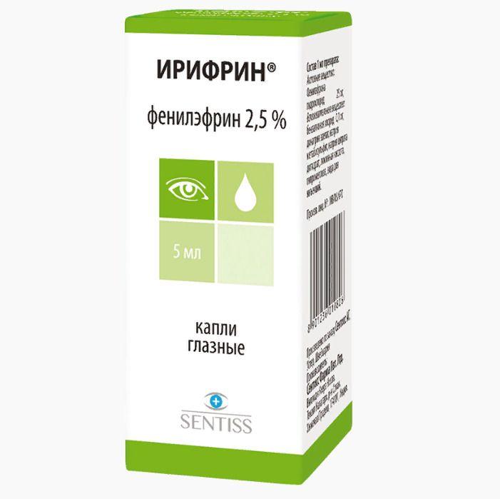 Винт из фенилэфрина. фенилэфрин гидрохлорид: что это такое? инструкция, применение. ■ фармакологическое действие