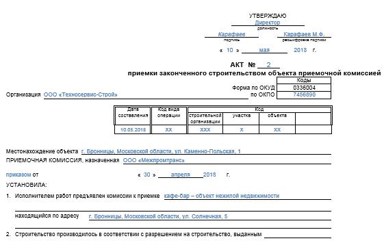 Cs 1.6 русская версия