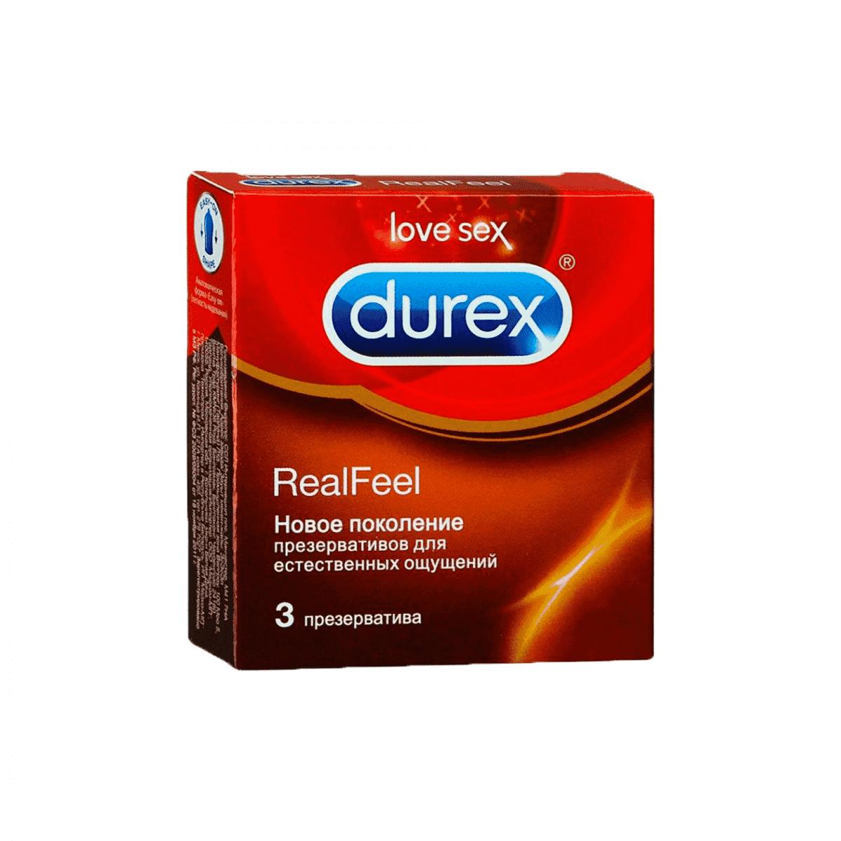 Производитель durex выиграл на уходе марки с рынка презервативов
