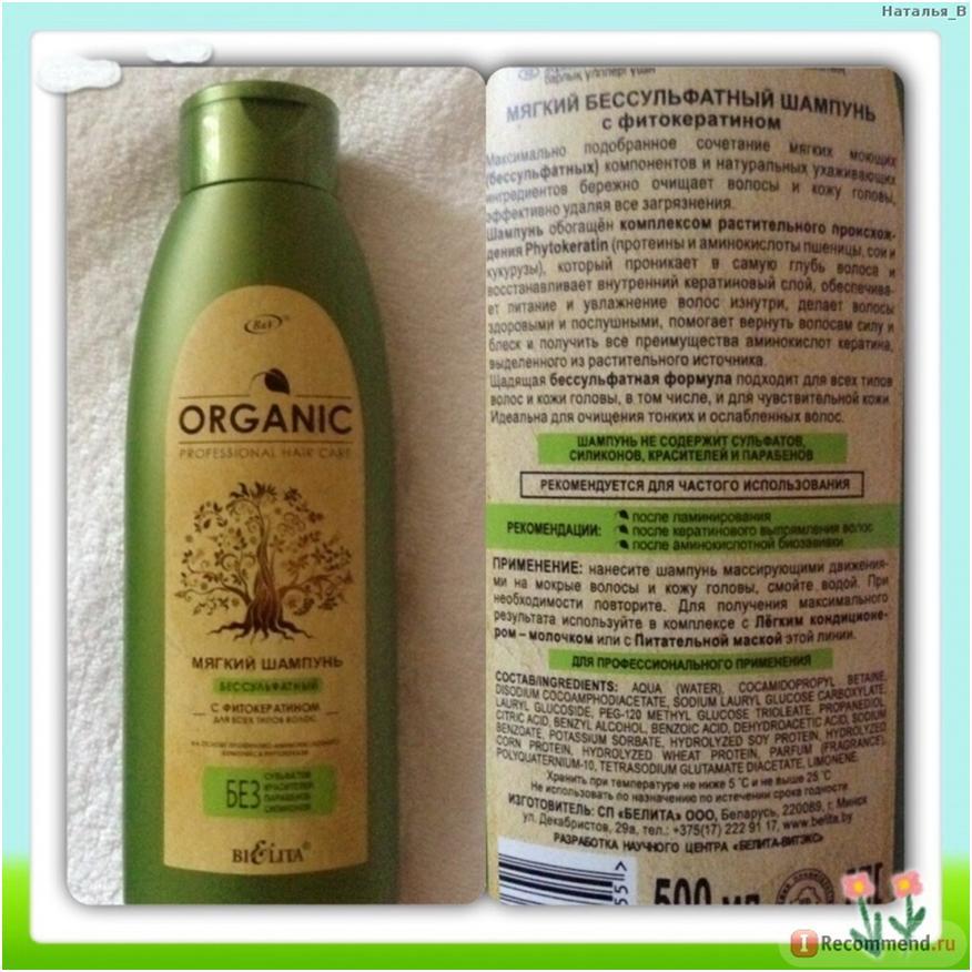 Безсульфатные шампуни: правила выбора и использования