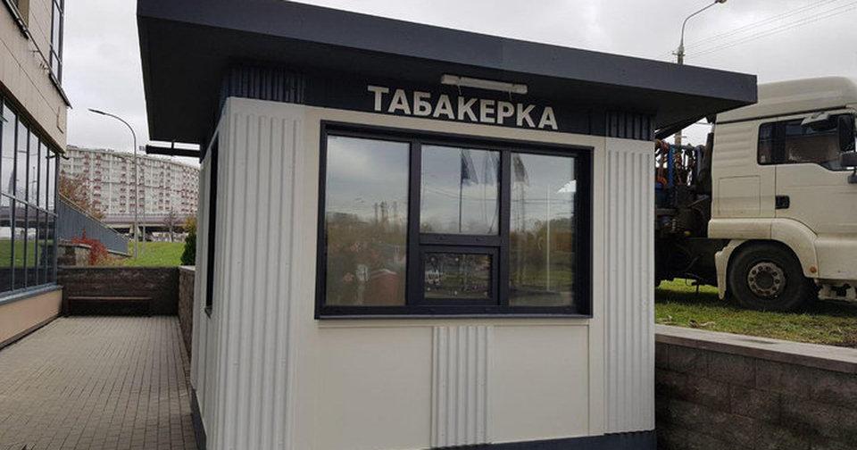"Театр ""табакерка"": история, репертуар, труппа"