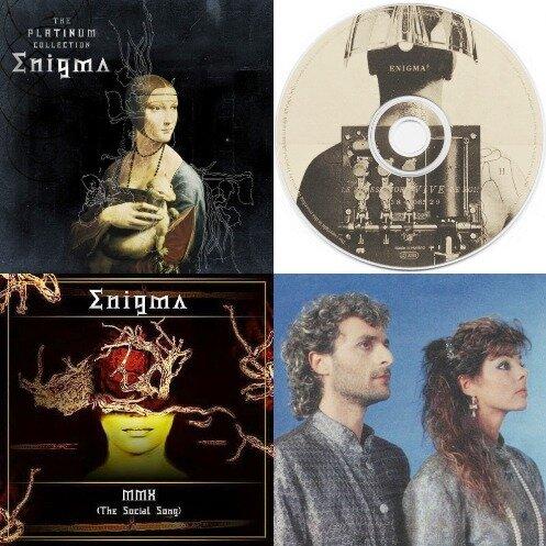 Энигма - это что такое? музыкальный проект enigma