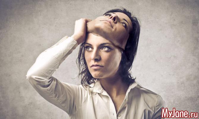 Кто такой лицемер простыми словами: 10 главных признаков