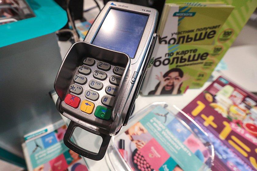 Эквайринг – что это такое и для чего он нужен + топ-12 банков c тарифами