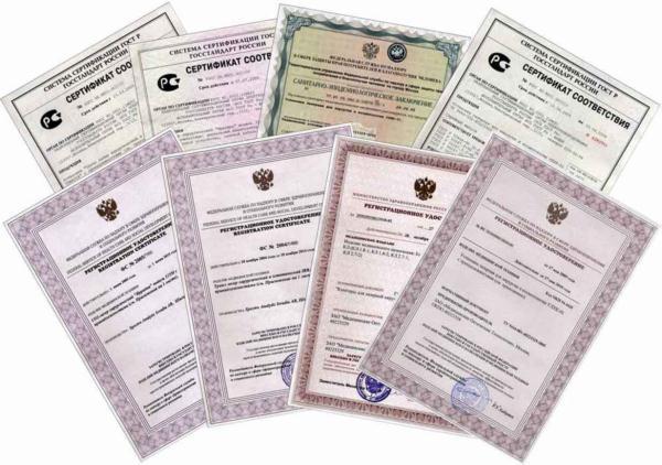 Сертификат качества на продукцию - все виды.