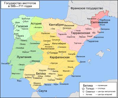 Реконкиста в испании: причины, начало и итоги отвоевания земель на пиренейском полуострове