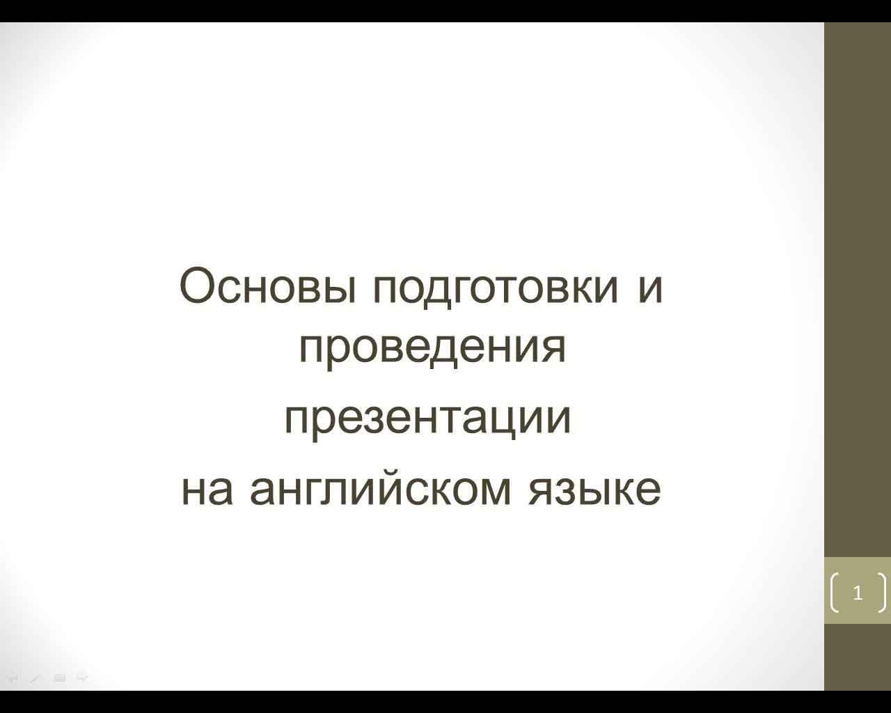 Ivostrikova.com - что такое мультимедийная презентация?