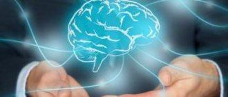 Когнитивные нарушения