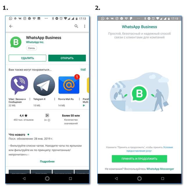 Блог: whatsapp business api. советы и кейсы по использованию