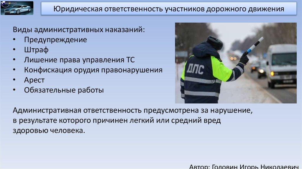 Статистика дтп в россии за 2019, 2020 год и прошлые периоды