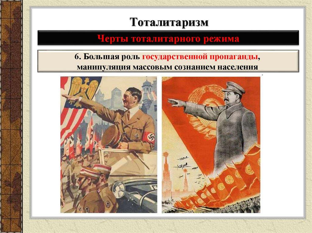Авторитарность: что значит авторитарный человек, стиль