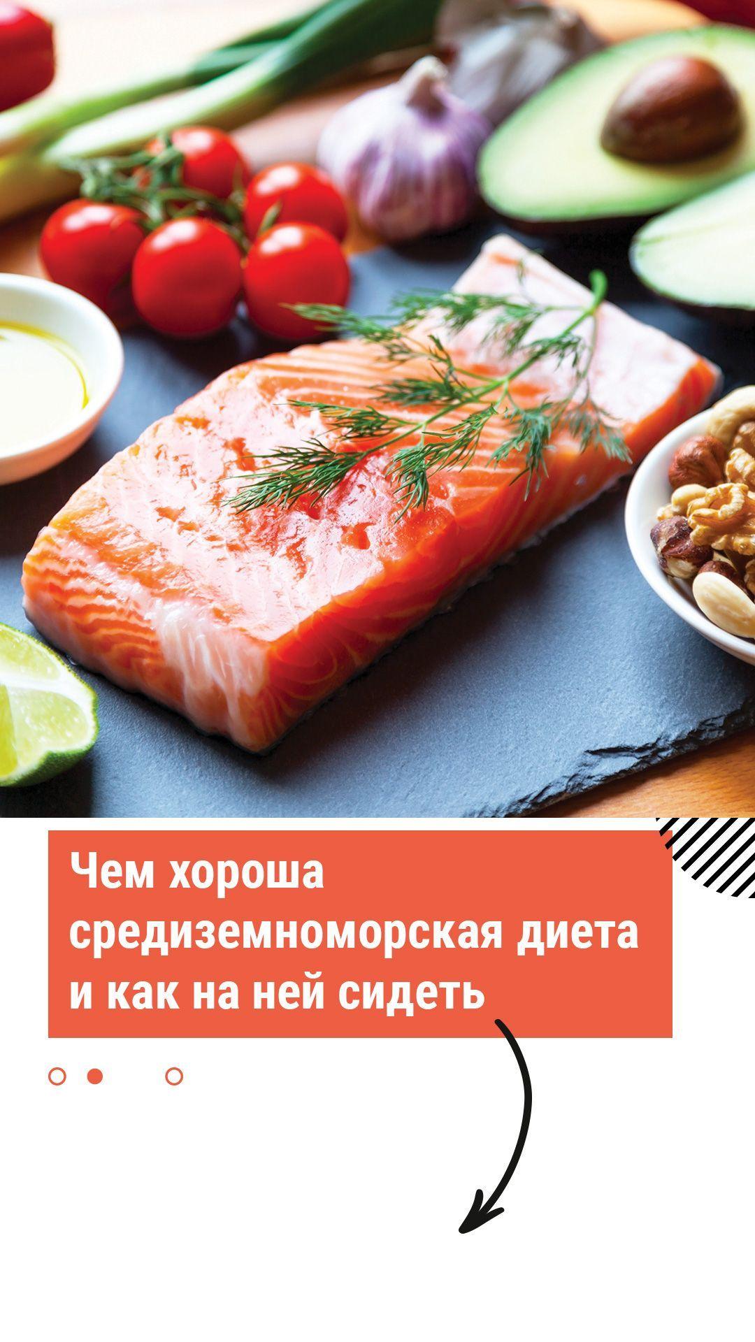 Палео диета: что это такое, палеолитическое меню на неделю для женщин, список продуктов для палеодиеты, отзывы похудевших, мнение диетологов | customs.news