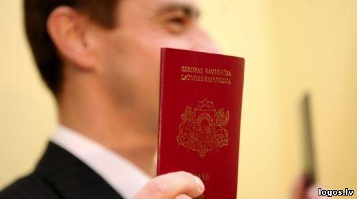 Натурализация гражданства: что это такое, как происходит процедура