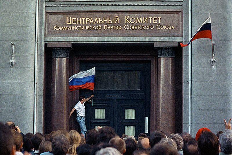 Центральный комитет кпсс