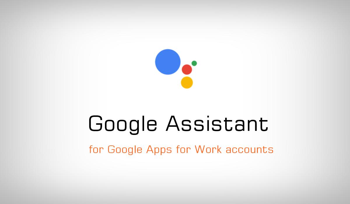 Что такое google tag assistant recordings - cправка - google analytics