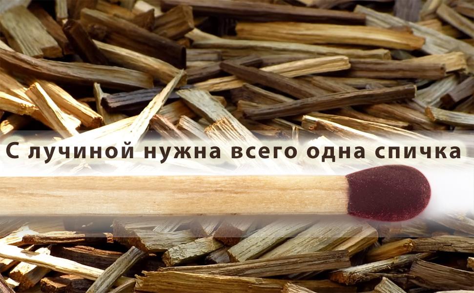 Значение слова «лучина» в 10 онлайн словарях даль, ожегов, ефремова и др. - glosum.ru