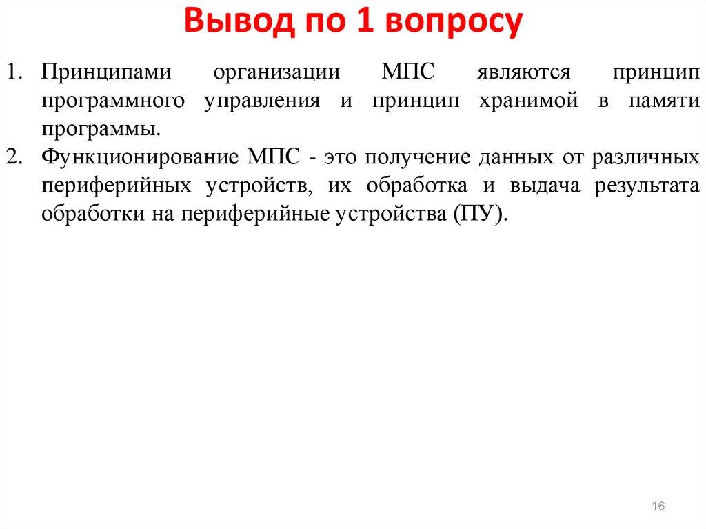 История министерства путей сообщения - железнодорожник.рф