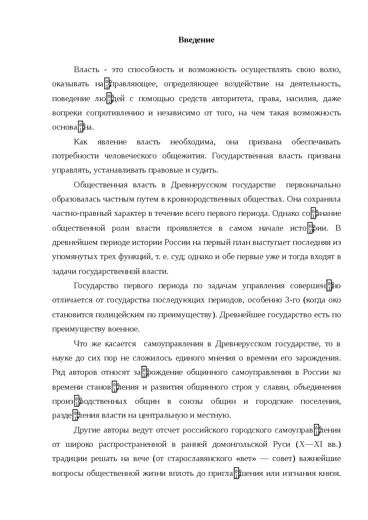 Тягло, владимир николаевич