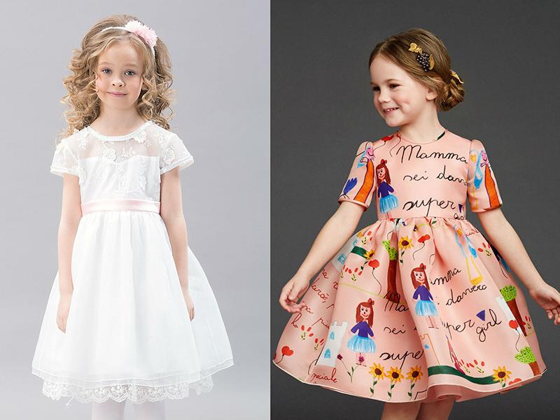 Что такое платье?