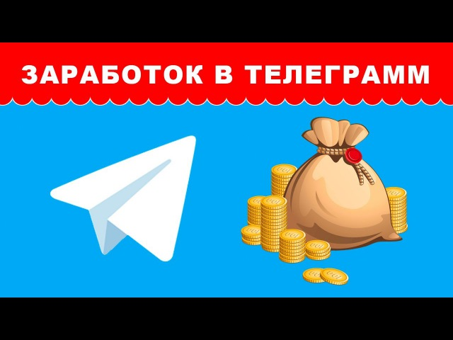 Как удалить канал в телеграмме: пошаговое руководство