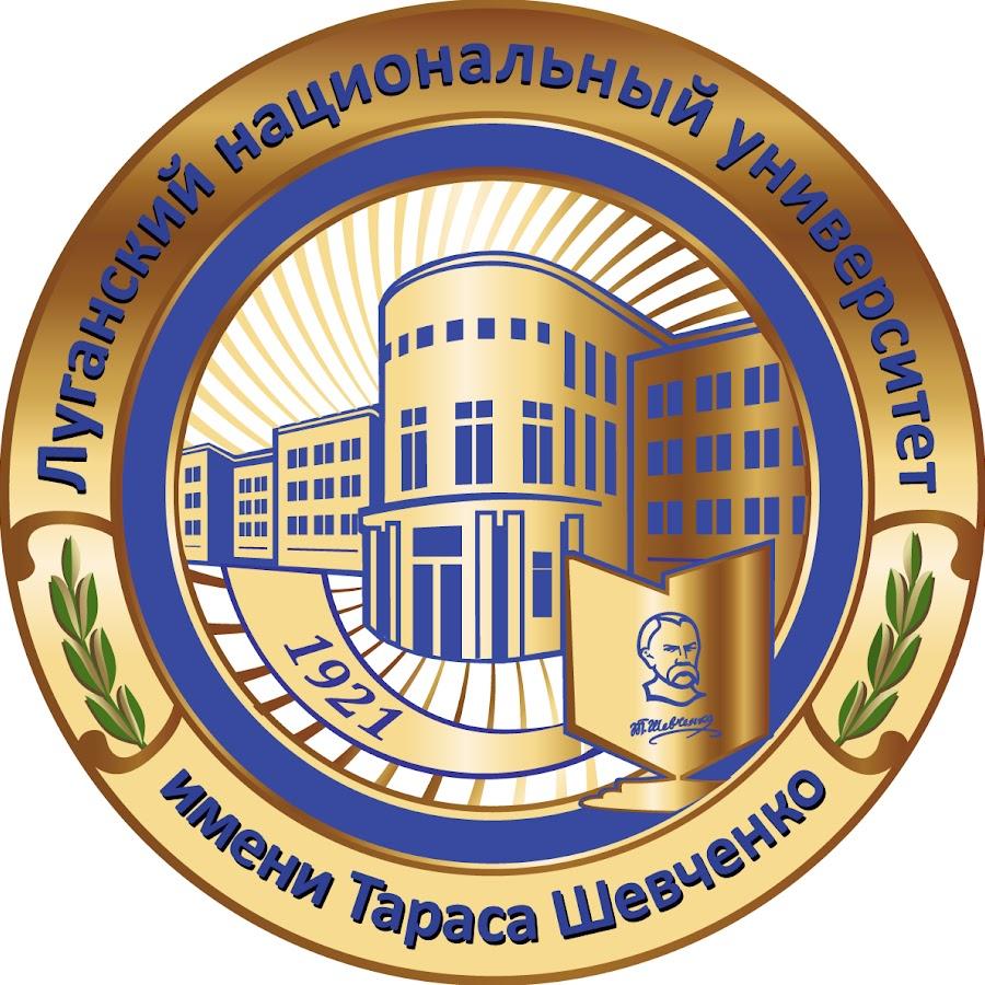 Население луганской народной республики