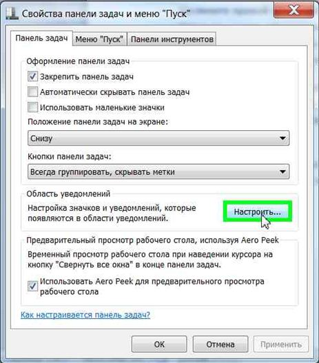 Что такое tray.exe? это безопасно или вирус? как удалить или исправить это
