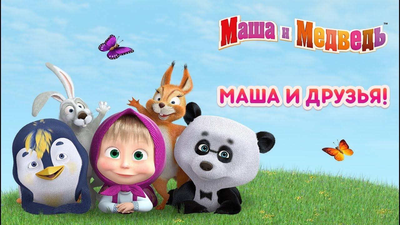 Маша | маша и медведь вики | fandom