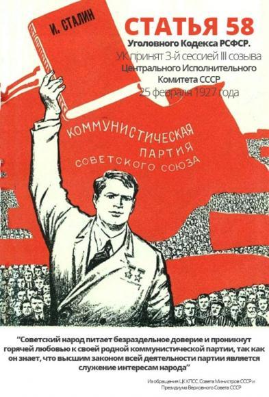 Саботаж — что это такое простыми словами | ktonanovenkogo.ru