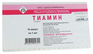 Тиамин: какой это витамин, для чего нужен, в чем содержится, как принимать
