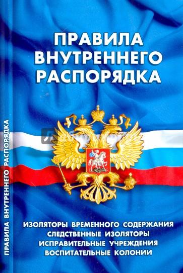 Ивс: расшифровка аббревиатуры в литературе, в медицине, в информатике, в русском языке, в спорте, в полиции