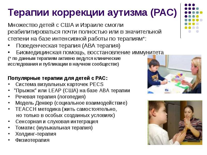 Прикладной поведенческий анализ (aba)